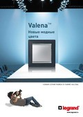 Katalog_Legrand_Valena_1_resize