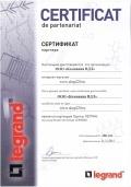 Сертификат партнера Legrand 2015