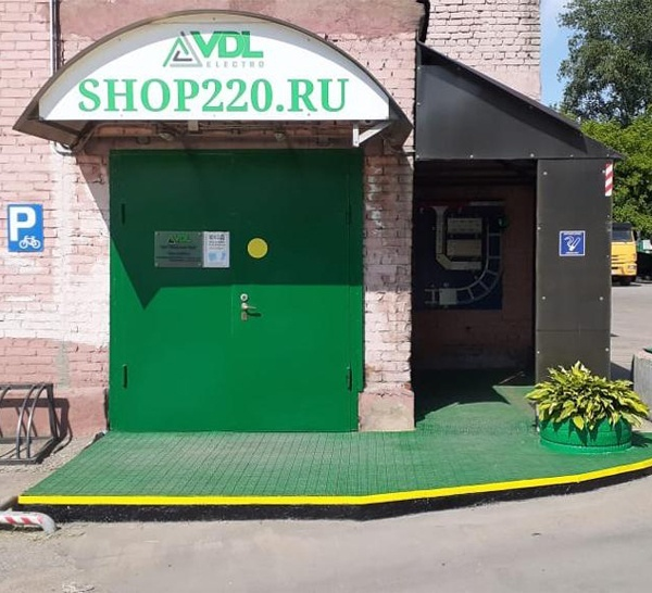 Магазин 220 Шоп