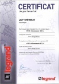 Сертификат партнера Legrand 2016