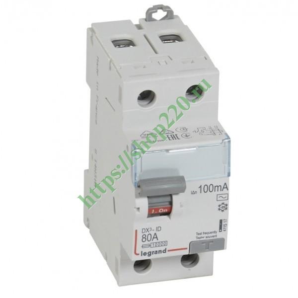 Купить УЗО Legrand DX3 ВДТ 2П 80А 100мА тип AC 411517 по цене 6860.74 р. vdl100944