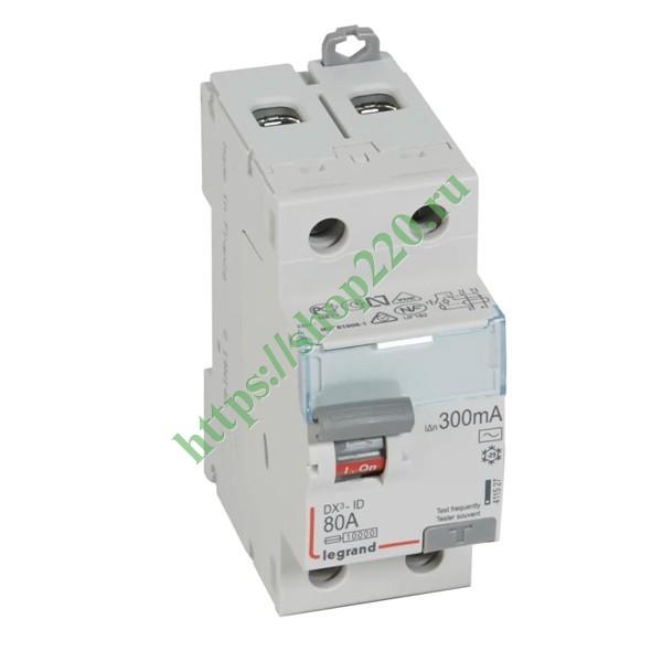 Купить УЗО Legrand DX3 ВДТ 2П 80А 300мА тип AC 411527 по цене 8106.5 р. vdl100948