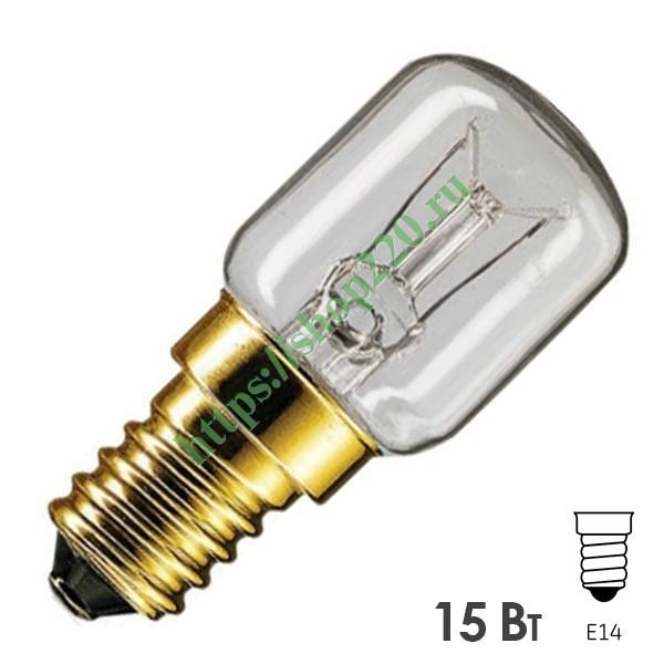 лампы днат купить в казахстане