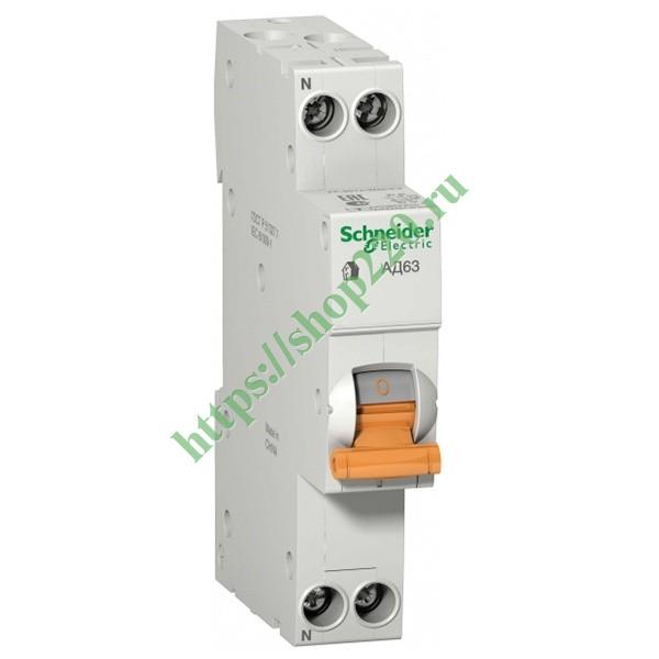 Купить Дифференциальный автомат Schneider Electric АД63 1п+н 25A 30мA 4,5кА C (тип АС) 1 модуль 12524 по цене 3120.6 р. в наличии vdl131248