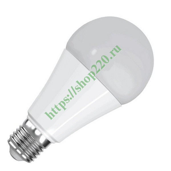 купить лампа светодиодная в птф