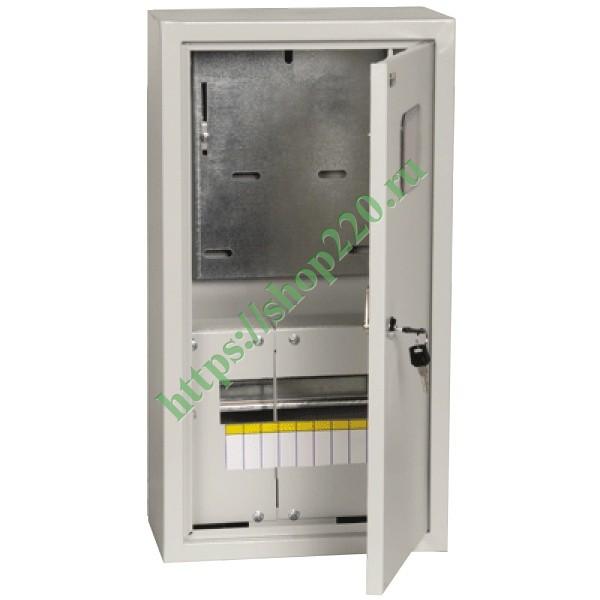 Купить Щит металлический ЩУРн-3/9зо-1 36 УХЛ3 IP31 на 3-х фазный счетчик и 9 модулей навесной ИЭК MKM32-N-09-31-ZO по цене 1668.33 р. в наличии vdl34214