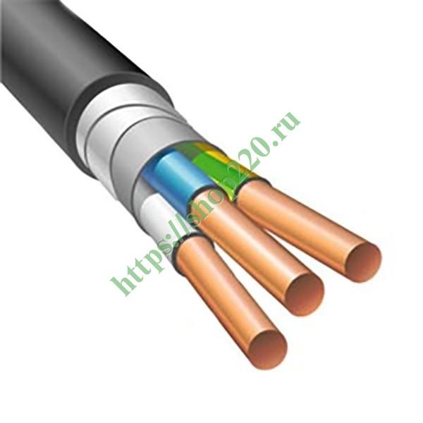 купить бронированный кабель